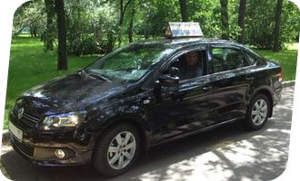 Уроки вождения на Volkswagen Polo акпп