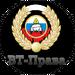 Автошкола ВТ-права