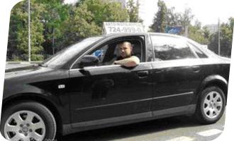 Уроки вождения на Audi A4 мкпп