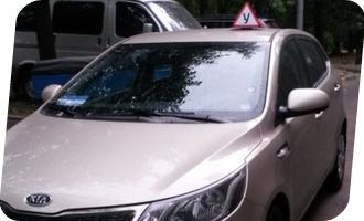 Уроки вождения на Kia Rio мкпп