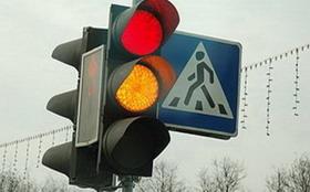 Навстречу светофорам!