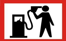 Как экономить топливо, или «Зин, а где бензин?»