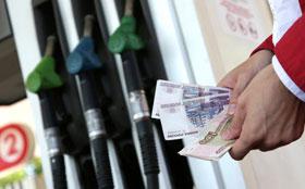 В следующем году цены на бензин начнут расти очень быстро