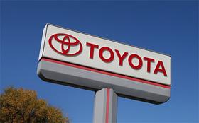 Toyota выплатит клиентам $1,1 млрд.