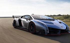В Сети появились фото самого дорого суперкара Lamborghini