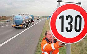 Уже с 1 мая россияне смогут разгоняться до 130 км/ч