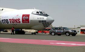 В ОАЭ представлен Nissan Patrol со 170-тонным прицепом