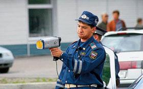 В России теперь будут строже наказывать за превышение скорости