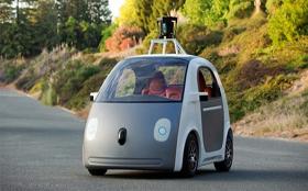 Компания Google построила автомобиль-робот