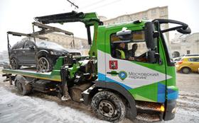 В Москве забрать эвакуированное авто можно в трех местах