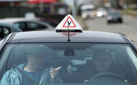 Сдать на водительские права в России теперь будет сложнее