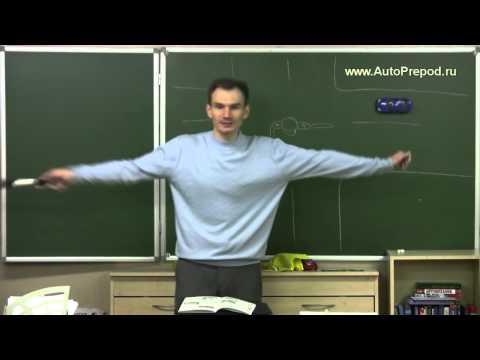 Сигналы регулировщика - лекция